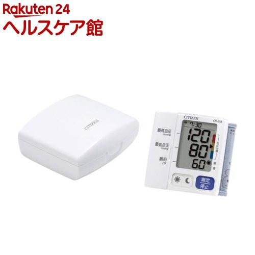 シチズン 電子血圧計 手首式 CH-658(1台)【送料無料】