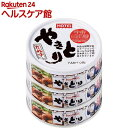 ホテイフーズ やきとり缶詰 国産鶏肉使用 やきとり たれ味 ...