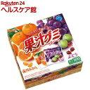 【訳あり】果汁グミ アソート 大容量箱(950g)【果汁グミ】