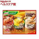 クノール カップスープ 野菜のポタージュ バラエティセット(21本入)【クノール】