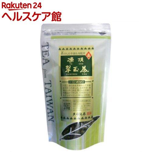 易さんの手摘み烏龍茶 凍頂翠玉茶(70g)【久順銘茶】
