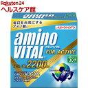 アミノバイタル 2200mg(30本入)【1_k】【アミノバイタル(AMINO VITAL)】