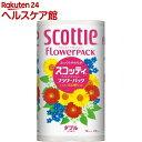 スコッティ フラワーパック ダブル(12ロール)【スコッティ...