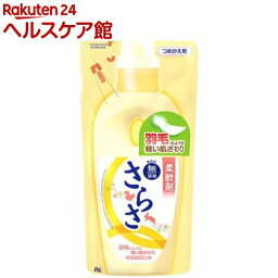 <strong>さらさ</strong> <strong>柔軟剤</strong> <strong>詰め替え</strong>用(480ml)【<strong>さらさ</strong>】