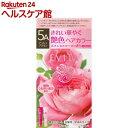 エビータ トリートメントヘアカラー5A アッシュブラウン(医薬部外品)(45g+45g)【EVITA(エビータ)】