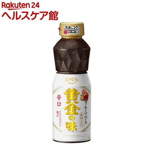 【訳あり】黄金の味 辛口(360g)【黄金の味】