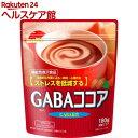 名糖 GABAココア(180g)【名糖産業】