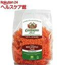 カスターニョ オーガニック ビーンズパスタ(赤レンズ豆 フジッリ)(250g)【カスターニ