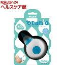 電動鼻水吸引器 BaLLiQ(バリキュー) ブルー(1台)