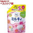 ミルキィボディソープ フローラルソープの香り 詰替用(2L)【ミルキィボディソープ】