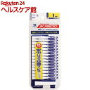 デンタルプロ 歯間ブラシ 1(SSSサイズ*15本入)【デン...