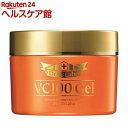 ドクターシーラボ VC100ゲル(80g)【ドクターシーラボ...