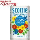 スコッティ フラワーパック トイレット 50mシングル(12...