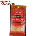 ユウキ 乾燥にんにくスライス(5g)