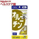 DHC オルニチン 20日分(100粒)【more20】【D...