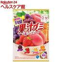 果汁グミ 個包装 アソート(90g)【果汁グミ】