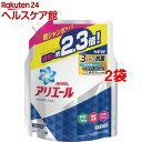 アリエール 洗濯洗剤 液体 イオンパワージェル 詰め替え 超ジャンボ(1.62kg*2コセット)【アリエール イオンパワージェル】