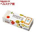 食品保存用マチ付きポリ袋 BOXタイプ(150枚入)