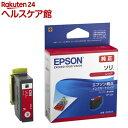 エプソン インクカートリッジソリ SOR-R レッド(1コ入)【エプソン(EPSON)】