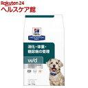 ヒルズ プリスクリプション・ダイエット 犬用 w/d ドライ(7.5kg)【ヒルズ プリスクリプション・ダイエット】