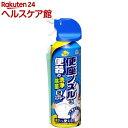 便座ノズルと便器の洗浄スプレー(200mL)