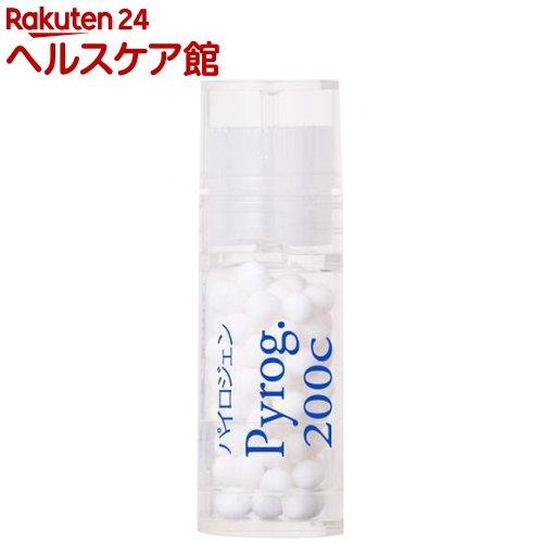ホメオパシージャパン レメディー Pyrog. 200C(2.6g)【ホメオパシージャパンレメディー】