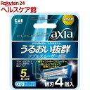 カイレザー axia 替刃(4コ入)【カイレザー】