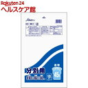 ゴミ袋 分別ペール用 45L 透明 SB-1(10枚入)【more99】