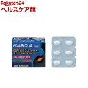 【第(2)類医薬品】ドキシン錠(18錠)【ドキシン】