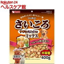 サンライズ ゴン太のさいころ ササミ&ミルク入り ミックス 大容量(400g)【ゴン太】