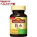 ネイチャーメイド ビタミンB6(80粒入(40日分...
