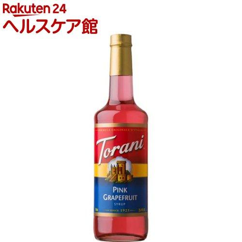 トラーニ フレーバーシロップ ピンクグレープフルーツ(750mL)【Torani(トラーニ)】