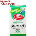 入れ歯安定剤 ポリグリップ パウダー無添加(50g)【ポリグ...
