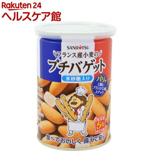 缶入プチバゲット 氷砂糖入り(85g)