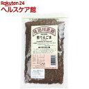 尾田川農園 煎りえごま(65g)