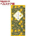 入浴之塩 柚子(25g)