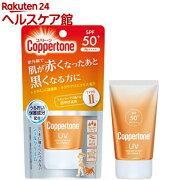 コパトーン パーフェクトUVカットジェルクリーム II(40g)【コパトーン】