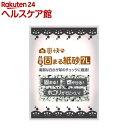 猫砂 爽快 国産固まる紙砂(7L)【オリジナル 猫砂】