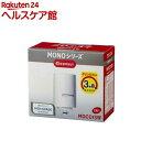 浄水器 クリンスイ モノシリーズ用 13 2物質除去カートリッジ 2コセット MDC01SW(1セット)【クリンスイ】