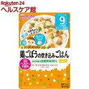 和光堂 グーグーキッチン 鶏ごぼうの炊き込みごはん 9ヵ月〜(80g)【グーグーキッチン】