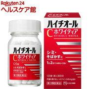 【第3類医薬品】ハイチオールC ホワイティア(120錠)【ハイチオール】