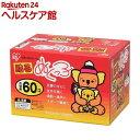 貼るぬくっ子(60コ入)【ぬくっ子】...