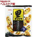【訳あり】栗山米菓 黒大豆おかき 塩味(84g)【送料無料】...