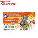 【第2類医薬品】トラベルミンファミリー(6粒*3箱セット)【...