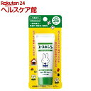 ユースキンS UVミルク(40g)【ユースキンS】