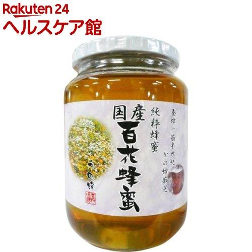 かの蜂 国産百花蜂蜜(1000g)【rank】【かの蜂】【送料無料】