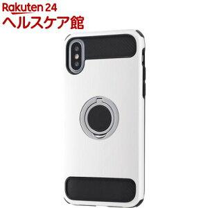 iPhone XS/iPhone X 耐衝撃ケース リング付360 ホワ
