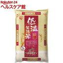 アイリスオーヤマ 低温製法米 青森県産つがるロマン(5kg)