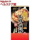 ふんわりお好み焼粉(500g)