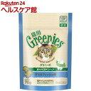 猫用 グリニーズ 正規品 グリルフィッシュ味(70g)【グリニーズ(GREENIES)】